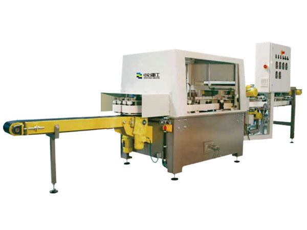 ZYJS Series Beat Embossing Machine