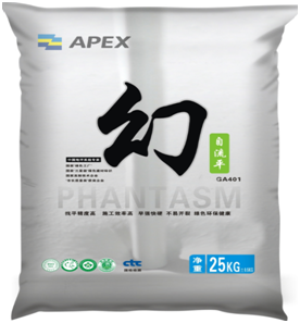 Gypsum self-leveling mortar